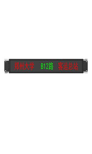 TM3183 LED屏